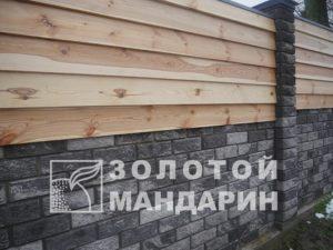 P1140098-900×675