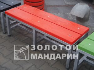P1140523-900×675
