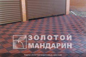 kirpich_200х100 (11)-900×600