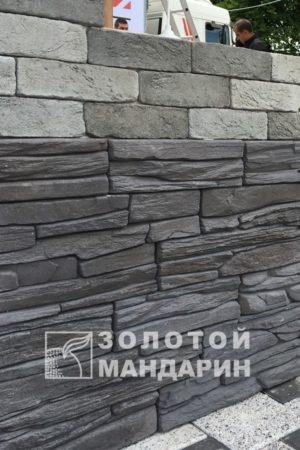shale_1-600×900